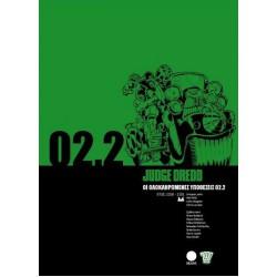 Judge Dredd 02.2 - Οι Oλοκληρωμένες Υποθέσεις