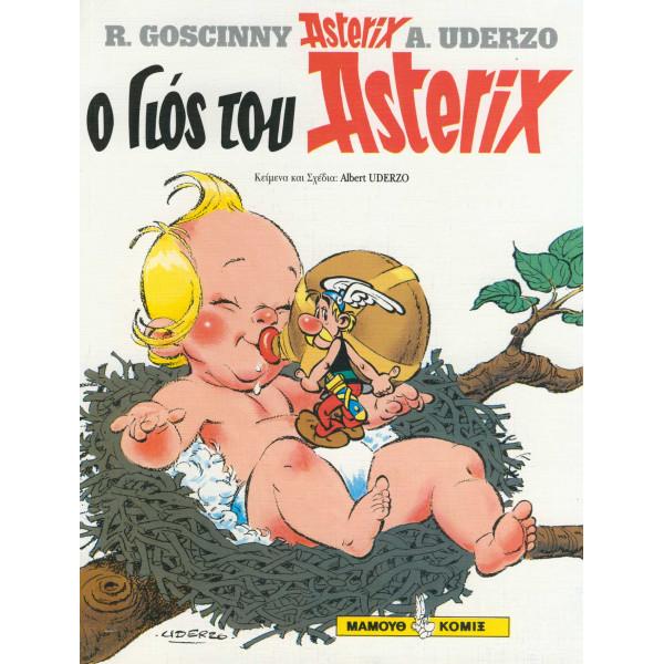Αστερίξ 28 - Ο γιός του Αστερίξ
