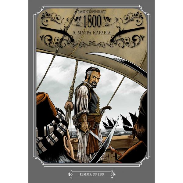 1800: 5. Μαύρα Καράβια