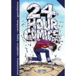 24 Hour Comics Day Hellas 2010