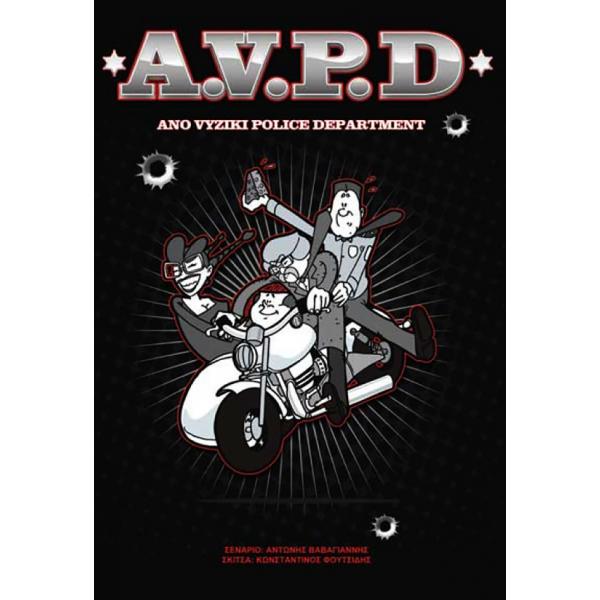 A.V.P.D. – ΑΝO VYZIKI POLICE DEPARTMENT