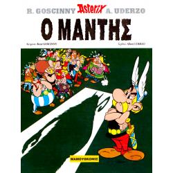 Αστερίξ 08: Ο Μάντης
