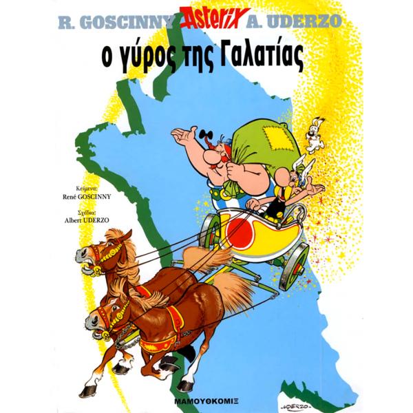 Αστερίξ 09: Ο γύρος της Γαλατίας