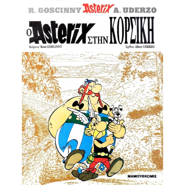 Αστερίξ 12: O Αστερίξ στην Κορσική