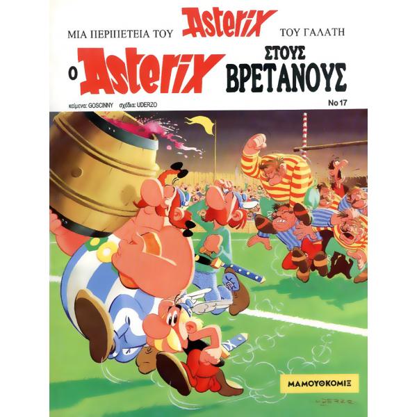 Αστερίξ 17: Ο Αστερίξ στους Βρετανούς