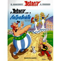 Αστερίξ 31: Ο Αστερίξ και η Λατραβιάτα