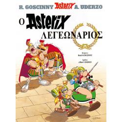 Αστερίξ Σκληρόδετο 10: Ο Αστερίξ Λεγεωνάριος