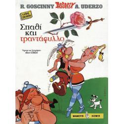 Asterix in Cretan Dialect 01: Σπαθί και τραντάφυλλο