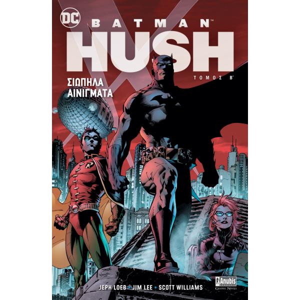 Batman HUSH: Σιωπηλά Αινίγματα (Τόμος Β' )