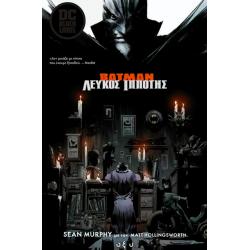 Batman: Λευκός Ιππότης