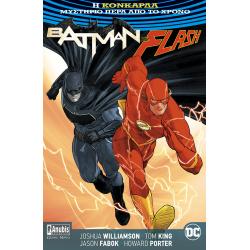 Batman/The Flash: Η Κονκάρδα – Mυστήριο Πέρα από το Χρόνο