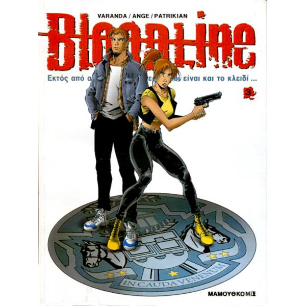 Bloodline 03: Αναβιωμένο παρελθόν