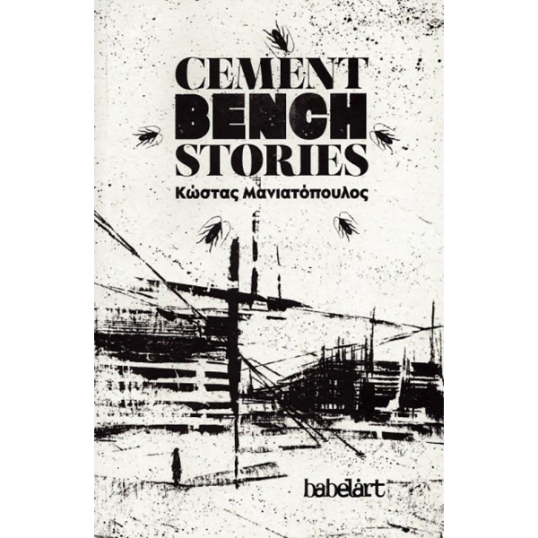 Cement bench stories