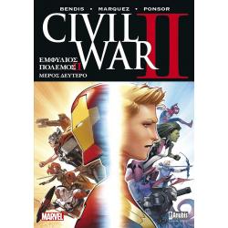 Civil War II (Εμφύλιος Πόλεμος 2) - Δεύτερο Μέρος