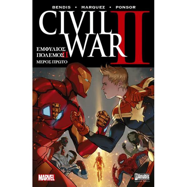 Civil War II (Εμφύλιος Πόλεμος 2) - Πρώτο Μέρος