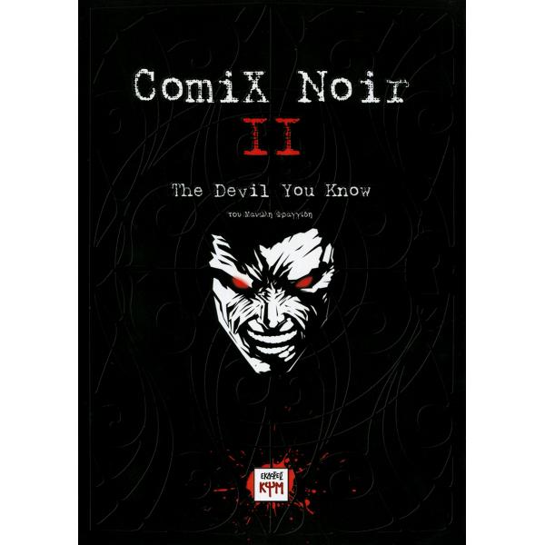 Comix Noir II: The Devil you Know