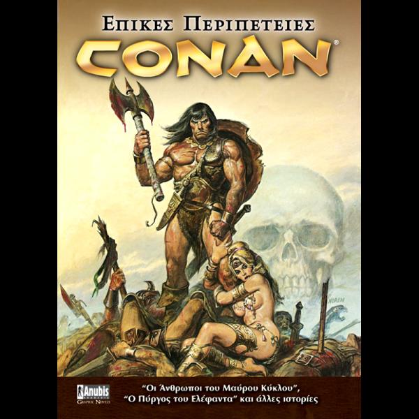 Conan: Επικές Περιπέτειες
