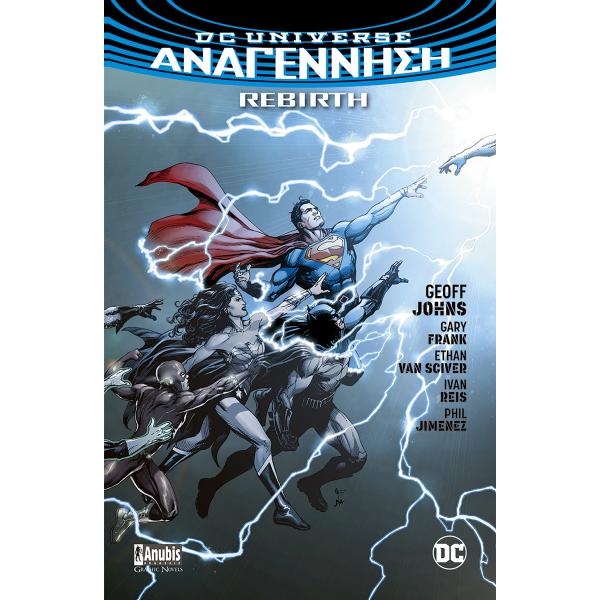 DC Universe: Αναγέννηση
