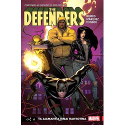 Defenders: Tα διαμάντια είναι παντοτινά