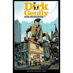 Dirk Gently: Ολιστικό Πρακτορείο Ντετέκτιβ