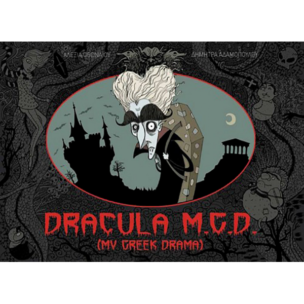 Dracula M.G.D. (My Greek Drama)