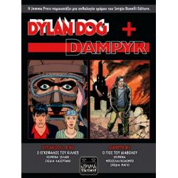 Dylan Dog + Dampyr #1