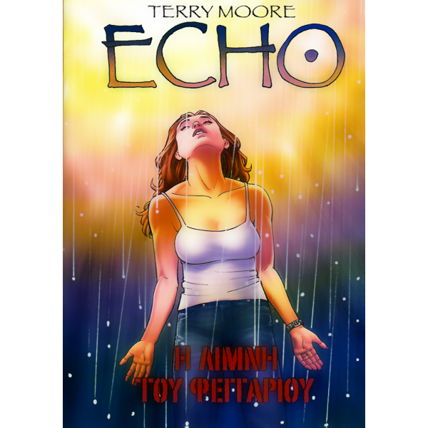 Echo: Η Λίμνη του Φεγγαριού
