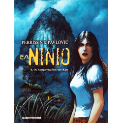 Ελ Νίνιο 04 - Οι λησμονημένοι του Κρα