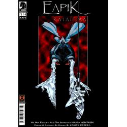Έλρικ: Καταιγίδα (τεύχος 1ο)