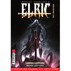 Έλρικ: Χαμένη Ισορροπία (τεύχος 2ο)