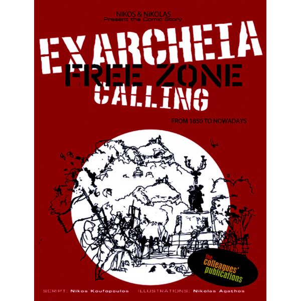 Exarcheia: Free Zone Calling