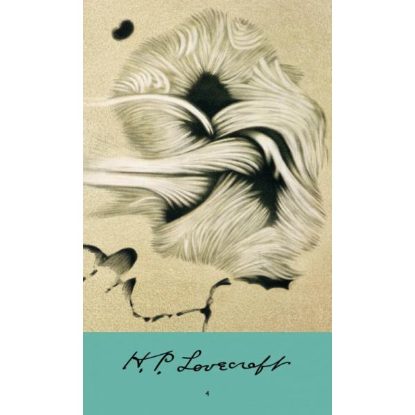 H.P. Lovecraft 4