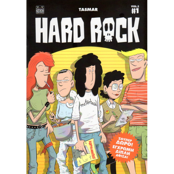 Hard Rock #01 Vol.2