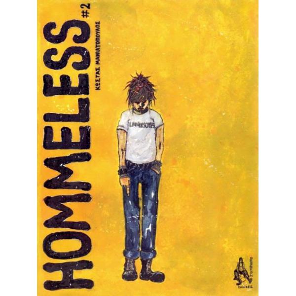Homeless # 2