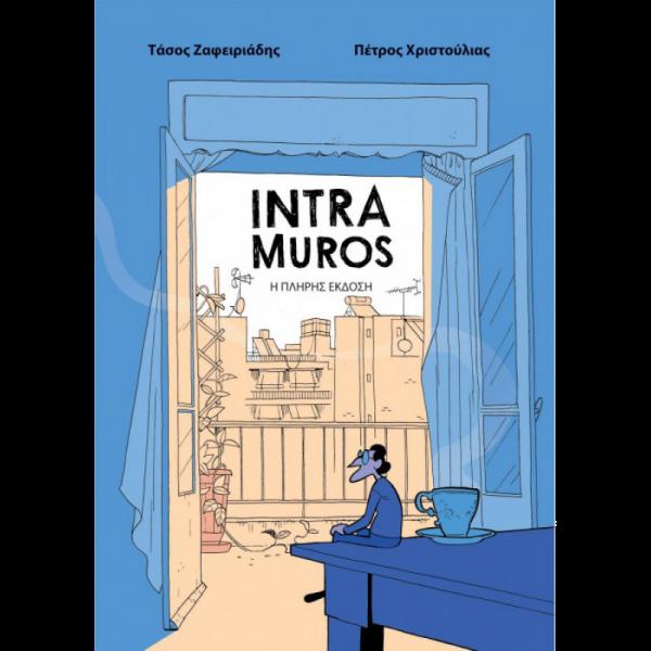Intra Muros: Η πλήρης έκδοση