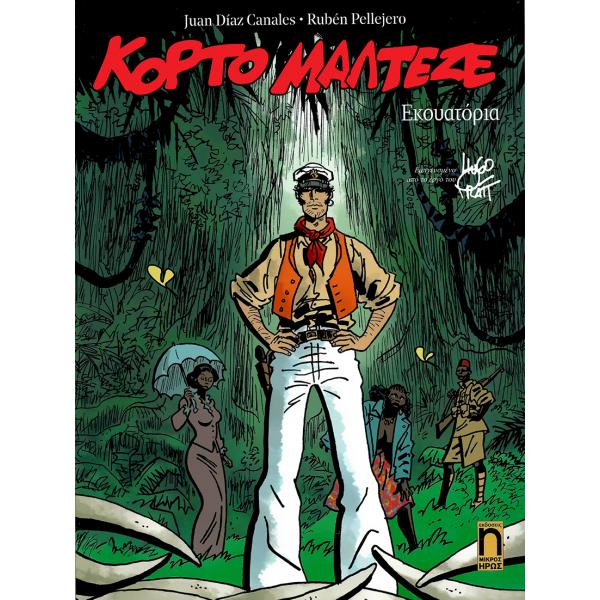 Κόρτο Μαλτέζε: Εκουατόρια