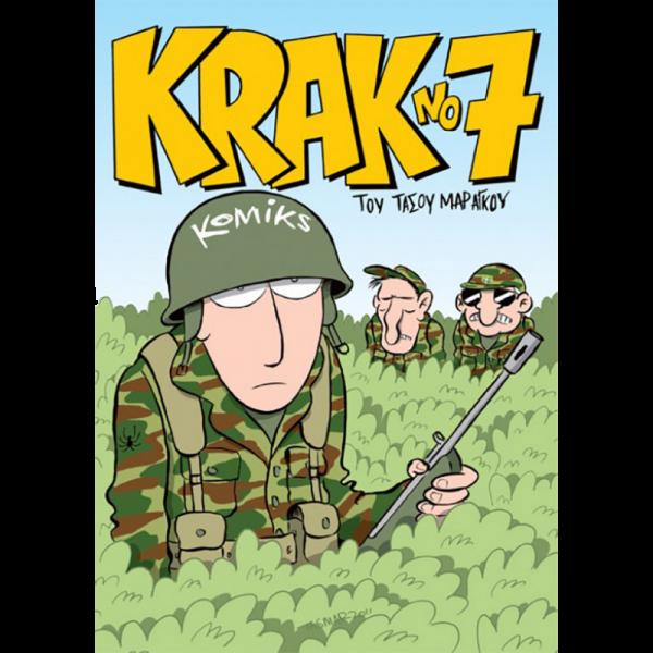 Krak Komiks #07
