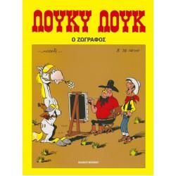 Λούκυ Λουκ 74 - Ο Ζωγράφος