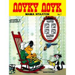 Λούκυ Λουκ 07: Μαμά Ντάλτον