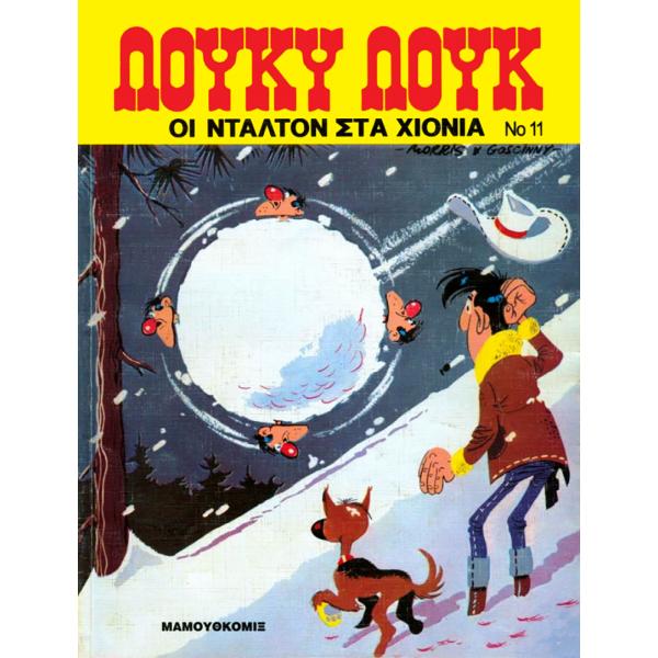 Λούκυ Λουκ 11: Οι Ντάλτον στα χιόνια
