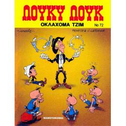 Λούκυ Λουκ 72 - Οκλαχόμα Τζιμ
