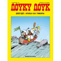 Λούκυ Λουκ 86: Αταξία και τιμωρία