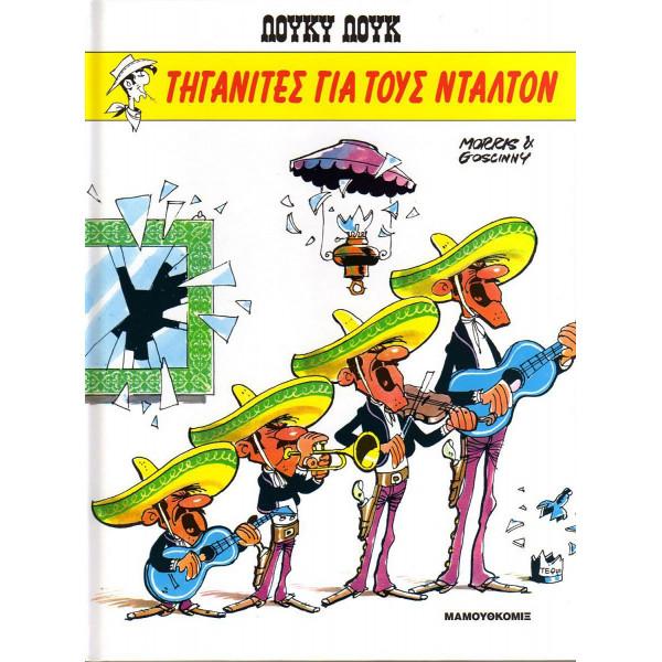 Λούκυ Λουκ HC # 01 - Τηγανίτες για τους Ντάλτον
