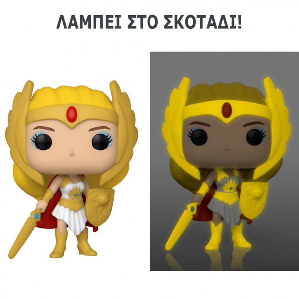 Masters of the Universe POP! Vinyl Figure: Glowing Classic She-Ra (Specialty Series)