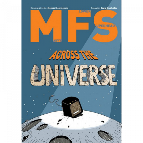MFS - Across the universe