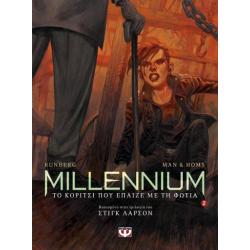 Millennium Vol 2 - Το κορίτσι που έπαιζε με τη φωτιά