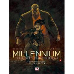 Millennium Τόμος 3 - Το κορίτσι στη φωλιά της σφήγκας