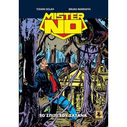 Mister No 01: Το Σπίτι Του Σατανά