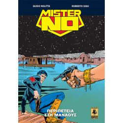 Mister No 02: Περιπέτεια Στη Μανάους