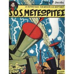 Μπλέικ και Μόρτιμερ 05: S.O.S. Μετεωρίτες
